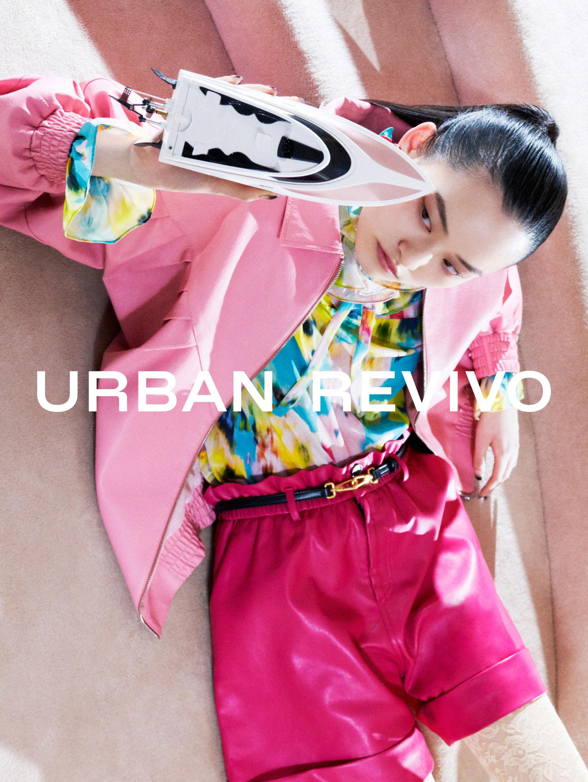 Till Janz Urban Revivo